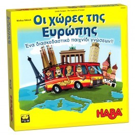 Geography Game - Countries of Europe (in greek)