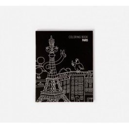Note and Coloring Book - Paris