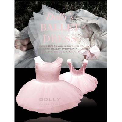 Φόρεμα Ballet Dress Pink