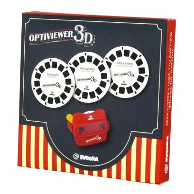 Σετ με 3 κάρτες 3D για Optiviewer