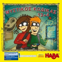 Board Game - Secret Code HABA
