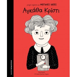Little People, Big Dreams - Agatha Christie
