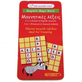 Magnetic Magic Words