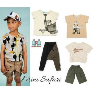 smart buy for boy - safari look